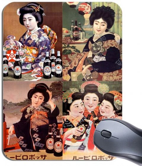 Vintage Japanese Beer Advert Montage Mouse Mat. Japan Geisha Kimono Mouse Pad